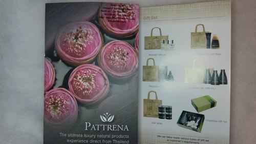 Pattrena 1